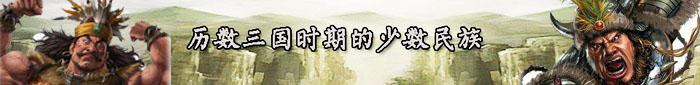 历史春秋网道学频道