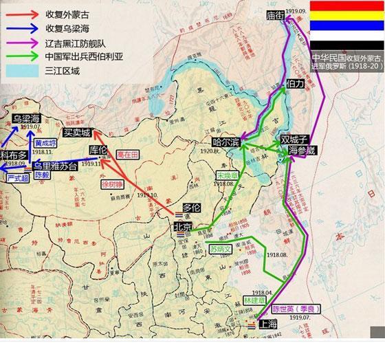 1911年12月29日 外蒙古脱离清朝建立大蒙古国