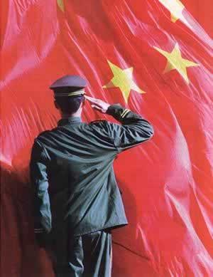 """1983年4月5日 """"中国武警""""成立"""