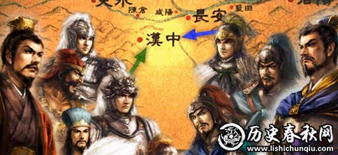 血战关西——公元217年的汉中之战