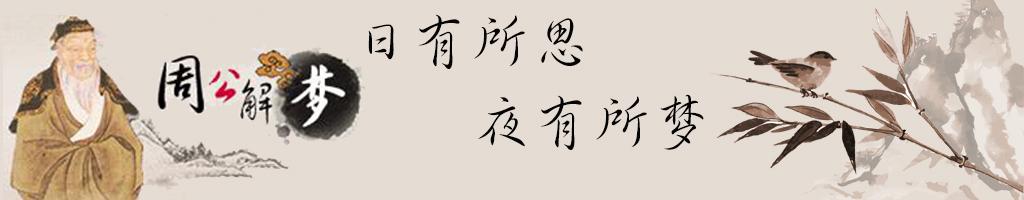 历史春秋网儒学频道